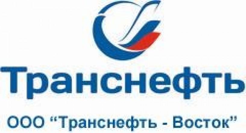 Logo ООО Транснефть – Восток